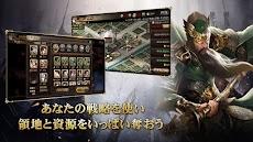 激戦三国志-戦略型カードRPGのおすすめ画像3
