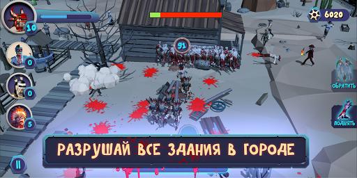 Télécharger Hate Z - Играй за зомби! apk mod screenshots 4