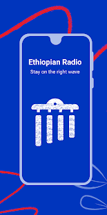 Ethiopian Radio - Live FM Player Screenshot