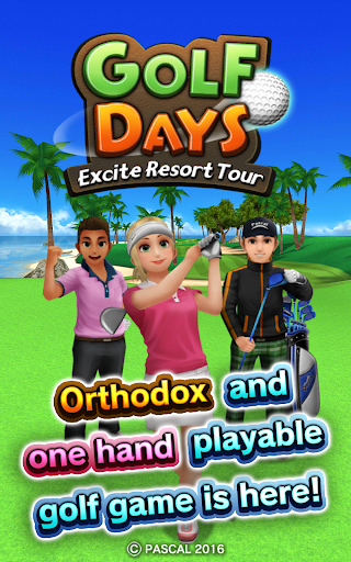 Golf Days:Excite Resort Tour screenshots 9