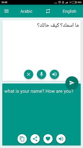 Arabic-English Translator 2.0.0 Screenshots 2