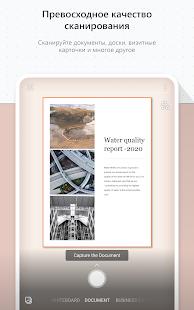 Microsoft Lens - PDF Scanner Screenshot