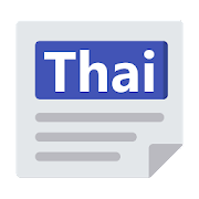 Thailand News - English News & Newspaper