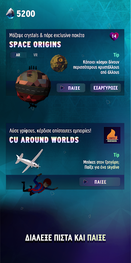 CU Big Bang 3.0.0 screenshots 2