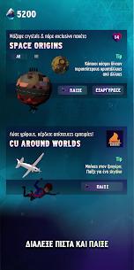 CU Big Bang 2.2.0 (MOD + APK) Download 2