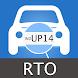 RTO Vehicle Information App - Vehicle Info