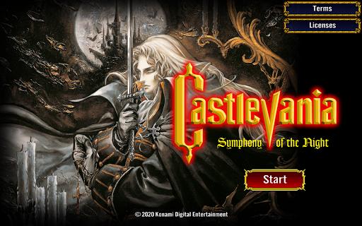 Castlevania: Symphony of the Night  screenshots 8