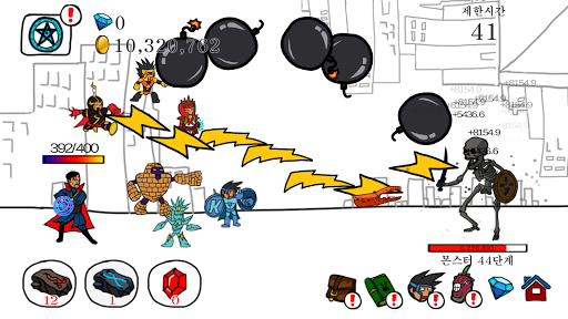 Wizard Defense - Dr. Struggle 1.7.2 screenshots 1