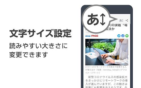 Yahoo!u30cbu30e5u30fcu30b9u3000u7121u6599u3067u9632u707du901fu5831u30fbu30b3u30e1u30f3u30c8u6a5fu80fdu30fbu6700u65b0u30cbu30e5u30fcu30b9u3092u30e9u30a4u30d6u914du4fe1 screenshots 4
