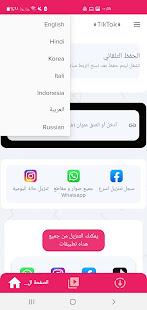 Video Downloader TikTok No Watermark +Instagram +F