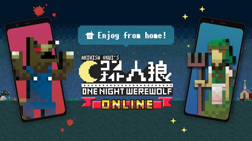 One Night Werewolf Online  screenshots 1