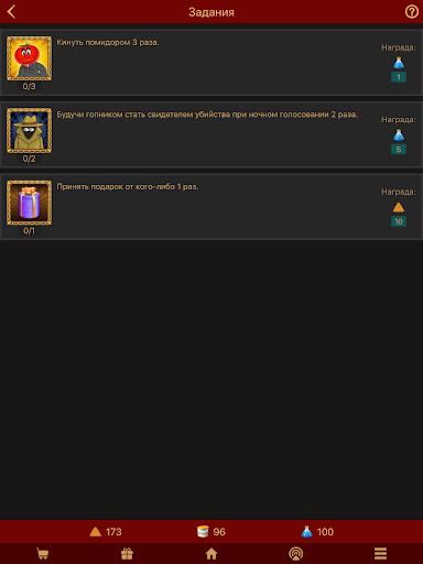 u041cu0430u0444u0438u044f u041au043bu0443u0431 android2mod screenshots 14
