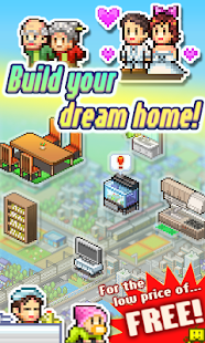 Dream House Days Screenshot