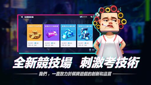 Télécharger Gratuit Bigman Game mod apk screenshots 3