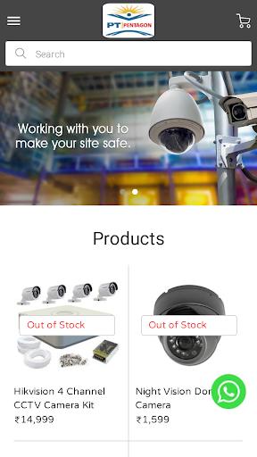 pentagon technologies screenshot 1