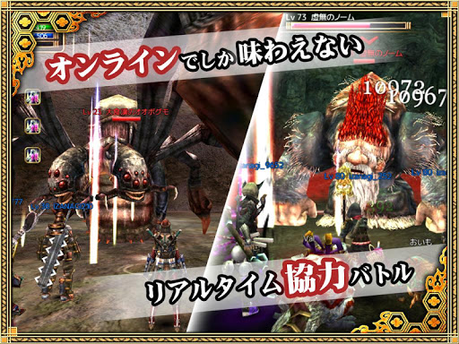 MMORPG u30a4u30b6u30cau30aeu30aau30f3u30e9u30a4u30f3u3010u8d85u723du5febu5fcdu8005u30a2u30afu30b7u30e7u30f3RPGu3011 2.8.0 screenshots 14