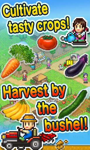 Pocket Harvest