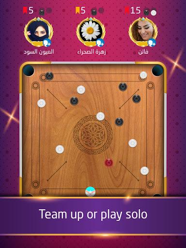 Carrom | u0643u064au0631u0645 - Online pool game 2.1.1 Screenshots 16