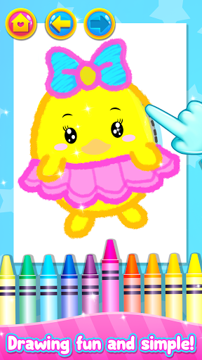 Rainbow Glitter Drawing Book - Coloring Classes  screenshots 1