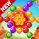 Bubble Buggle Pop: Free Match & Shooter Puzzle - Androidアプリ