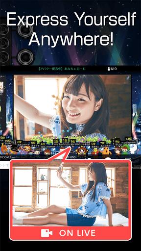 SHOWROOM - free live streaming goodtube screenshots 4