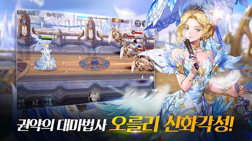 uc138ube10ub098uc774uce20  Paidproapk.com 4
