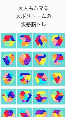 頭の体操 ブロックパズル 無料脳トレ -TRIPURU(トリプル)-のおすすめ画像2