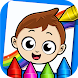 Baby Town Coloring Book - Coloring Games for Kids