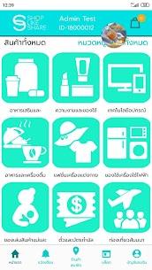Shop Like Share 3