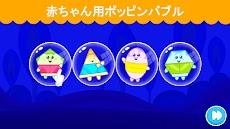 2-3歳児の幼児用ゲームのおすすめ画像4