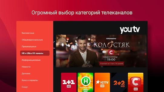youtv – онлайн ТВ для телевизоров и приставок, OTT 4