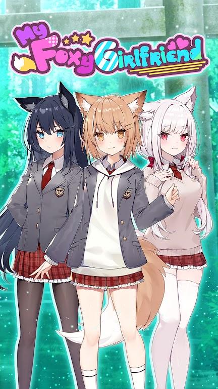 My Foxy Girlfriend: Sexy Anime Dating Sim poster 12