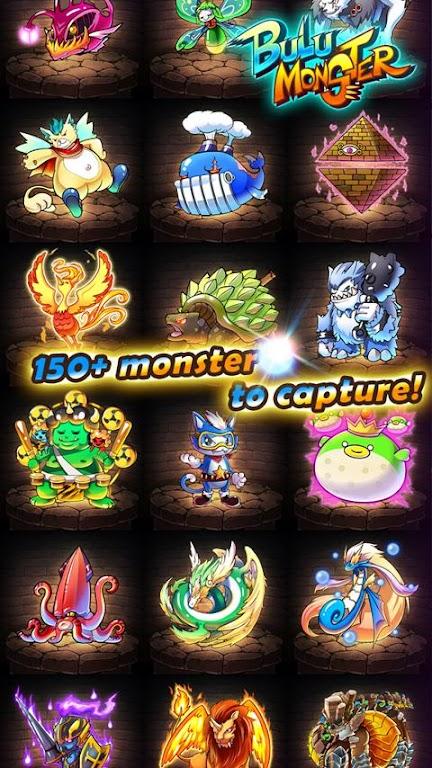 Bulu Monster  poster 4