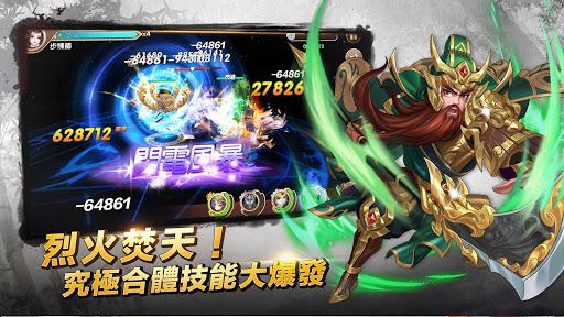 u4e09u570bu840cu5c07u50b3 android2mod screenshots 2
