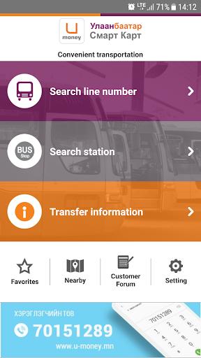 UB Smart Bus 2.20.0507 Screenshots 1