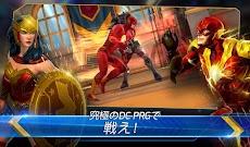 DC Legends:正義のためのバトルのおすすめ画像1
