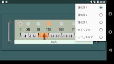 新幹線っぽい速度計のおすすめ画像3