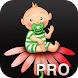 WomanLog Baby Pro - Androidアプリ
