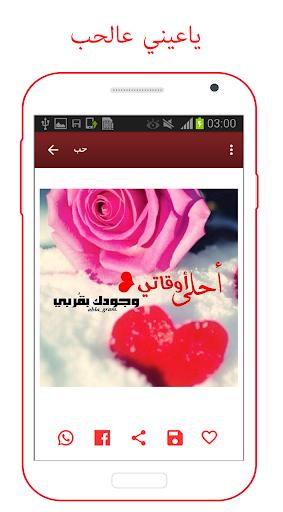u0635u0648u0631 Photos 3.7.0.07 Screenshots 1
