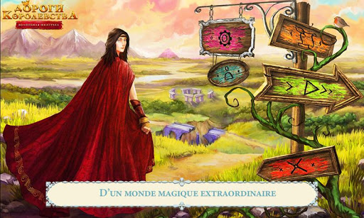 Code Triche Royal Roads 2: The Magic Box (free-to-play)) APK MOD (Astuce) screenshots 1