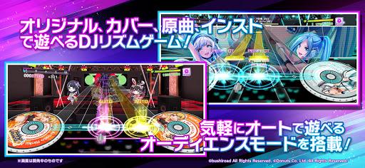 D4DJ Groovy Mix(グルミク) poster