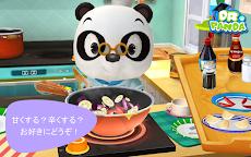 Dr. Panda レストラン2のおすすめ画像1