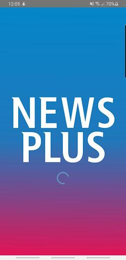 news plus screenshot 1