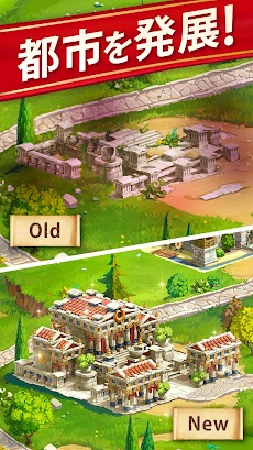 Jewels of Rome - ローマの宝石:帝国の建物を再建するマッチングパズル&都市開発ゲームのおすすめ画像1