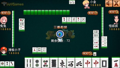Hong kong Mahjong apkpoly screenshots 7