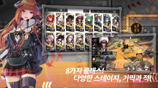 uba85uc77cubc29uc8fc  screenshots 2
