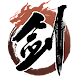 Sword of Shushan - SRPG Game