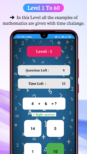 Math Games, Learn Plus, Minus, Multiply & Division 6.6.0 screenshots 10