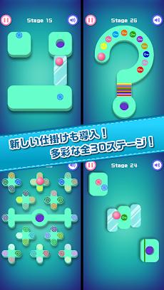 コロコロボール2 - 簡単で面白い無料の暇つぶしゲームのおすすめ画像2