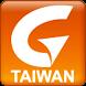 導航PAPAGO! Taiwan by GOLiFE PRO